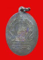 เหรียญ พ.ฆ.อ. สมเด็จพระพุทธโฆษาจารย์เจริญ