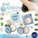 Underarm cupcake cream Plus