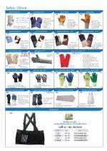 ถุงมือ SAFETY