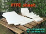 เทฟล่อนแผ่น , ptfe(teflon) sheet