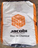 สารกรองคาร์บอน จาโคบี้ (JACOBI Aquasorb 1000 )