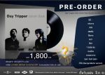 Pre-Order Day Tripper - Seven Days