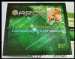 ARCO PP Total Skin Rejuvenation  VP รกพืชแบบฉีดรุ่นใหม่ล่าสุด ปรับผิวขาวกระจ่างใส อ่อนเยาว์กว่าวัย และรักษาริ้วรอยเร่งด่วน
