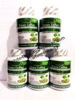 Green Coffee อาหารเสริม เมล็ดกาแฟสกัดลดน้ำหนัก ลดไขมัน เพิ่มการเผาผลาญ พร้อมกำจัดพุง (GREEN COFFEE BEAN EXTRACT HIGH QUALITY ORGANIC GCA)