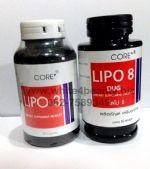 Lipo 3 ( 50 แคปซูล) +Lipo 8( 50 แคปซูล)  เช็ตยอดนิยม สัดส่วนลดลง ดักจับไขมัน และลดไขมันสะสม ลดควาอยากอาหาร ช่วยให้อิ่มเร็วขึ้น ไม่โยโย่