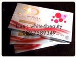 5D-White Micro Gluta 20000 (U.S.A)