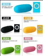 Egg Vibration ไร้สายรุ่น MP3 (สีเหลือง)