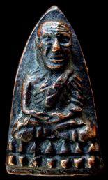 พระหลวงปู่ทวดหลังเตารีด พิมพ์ใหญ่(นิยมA)ปีพ.ศ.2505