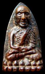พระหลวงปู่ทวดหลังเตารีดพิมพ์ใหญ่(นิยม) ปี พ.ศ.2505