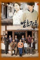 Kimchi Family รักนี้หัวใจกิมจิ v2d 7 แผ่นจบ พากษ์ไทย (อัดจากทีวี)