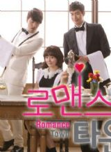Romance Town สาวใช้หัวใจกัมนัม v2d 7 แผ่นจบ พากษ์ไทย (อัดจากทีวี)