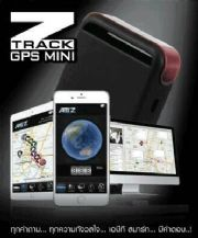 ABT Z MINI GPS