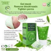 Blooming Bloom Green Tea Peel Off Mask