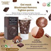 Blooming Bloom Chocolate Peel Off Mask
