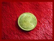 เหรียญกษาปณ์ ราคา 5 สต. ตราแผ่นดิน พ.ศ.2500