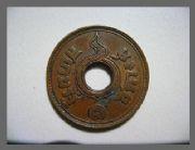 """เหรียญทองแดง 1 สตางค์ ตราอุณาโลม - พระแสงจักร (ปี 2478  """"สยามรัฐ"""")"""