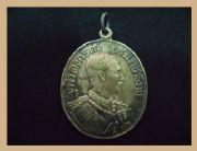 เหรียญ ร. 5 รุ่น รัชมังคลาภิเศก ร.ศ. 127 ด้านหลังครุฑ เหรียญเก่าสะสม สภาพ 99%
