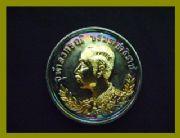 เหรียญปราบฮ่อ ๑๒๓๙ ๑๒๔๗ ๑๒๔๙ หลวงพ่อศรีนวล วัดเพลงนนทบุรี ปลุกเสกชุบ 2กษัตริย์ กะไหล่เงิน-ทอง สภาพ 99%
