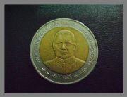 เหรียญ 10 Baht ปี1988 รัชกาลที่3 แคตตาล็อค เหรียญโลกหายาก