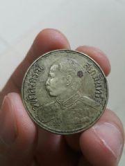 เหรียญ ร.5 ช้างสามเศียร ร.ศ.๑๒๗ ขนาดเส้นผ่าศูนย์กลาง 30 มม.