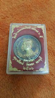 เหรียญ ร.5 ปราบฮ่อ หลวงพ่อศรีนวล วัดเพลง จ.นนทบุรี ปี 2536 กล่องเดิม