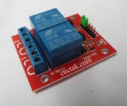 OUTPUT  RELAY CONTROL
