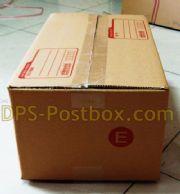 กล่องไปรษณีย์แบบฝาชน ไซด์ E