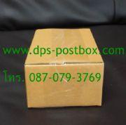 กล่องไปรษณีย์แบบฝาชน ไซด์ 00