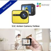 S1C Action Camera/Yellow