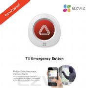 T3 Emergency Button