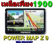 GPSนำทาง4.3นิ้ว ราคา 1900 ยอดนิยม