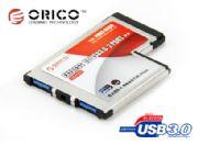 2 x USB 2.0