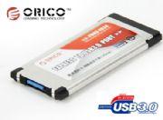 1 x USB 3.0