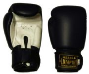 Boxing Gloves Black PU all size