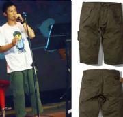 เสื้อผ้าผู้ชาย : กางเกงสามส่วน casual เท่ๆ