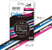 เทปติดขอบ color tape