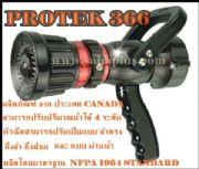 หัวฉีดด้ามปืน PROTEK (รุ่น 366) ปรับน้ำได้ 4 ระดับ จากประเทศแคนนาดา