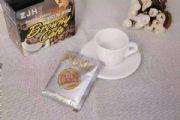 กาแฟบราวนี่ - 活力咖啡
