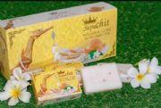 สบู่ supachit-素帕旗香皂