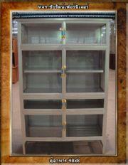 ตู้อาหาร 48x8