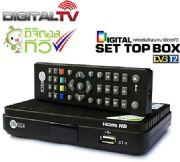 เครื่องรับสัญญาน ทีวีดิจิตอล Createch Tech Dvb-T2