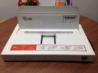 เครื่องเข้าเล่มสันกาวร้อน VISION GD380