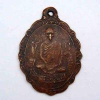 เหรียญเถาวัลย์หลวงพ่อเดิม วัดหนองโพ นครสวรรค์ ปี พ.ศ.2470