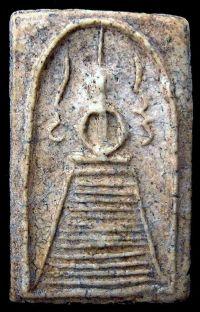 พระหลวงปู่ภู วัดอินทร์ฯ พิมพ์แซยิดแขนหักศอก