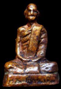 พระรูปเหมือนหล่อโบราณ พิมพ์ใหญ่ ปี พ.ศ.2512 หลวงพ่อพรหม วัดช่องแค นครสวรรค์