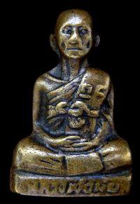 รูปเหมือนปั๊ม รุ่น 2 หลวงพ่อมุ่ย วัดดอนไร่ บล็อกหลังแถวเดียว พ.ศ.2503 No.027