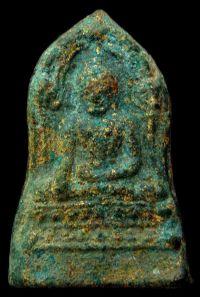 พระชินราชใบเสมา พิมพ์กลางฐานสูง จ.พิษณุโลก No.037