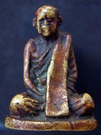 พระรูปเหมือนหลวงพ่อผาง จิตฺตคุตฺโต วัดอุดมคงคาคีรีเขต ขอนแก่น รุ่นแรก ปี 2517 ก้นตอกโค๊ต ผาง