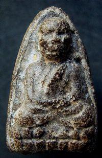 พระหลวงปู่ทวด เนื้อว่าน ปี 2497 พิมพ์ใหญ่หัวมีขีด(พิมพ์ใหญ่ A)