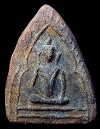 พระหลวงปู่บุญ วัดกลางบางแก้ว พิมพ์ซุ้มชินราชสะดุ้งกลับ No.142